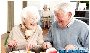Здоровое питание в пожилом возрасте