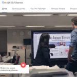Google AdSense. Регистрация и настройка показа рекламы на сайте