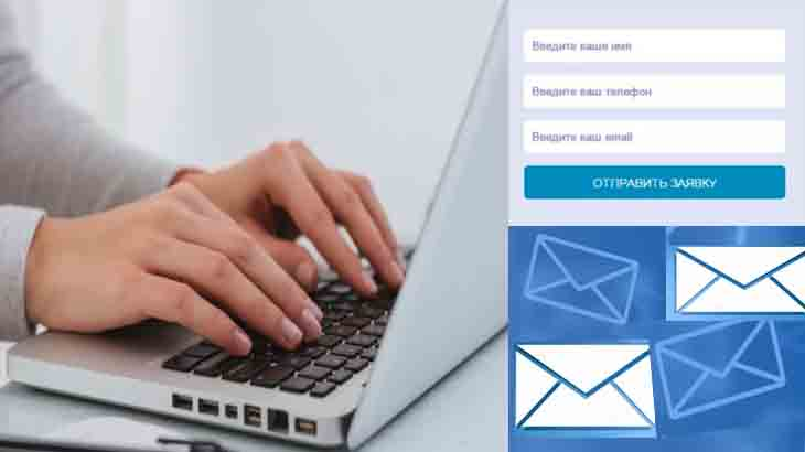 Обратная связь на сайте — плагин для wordpress